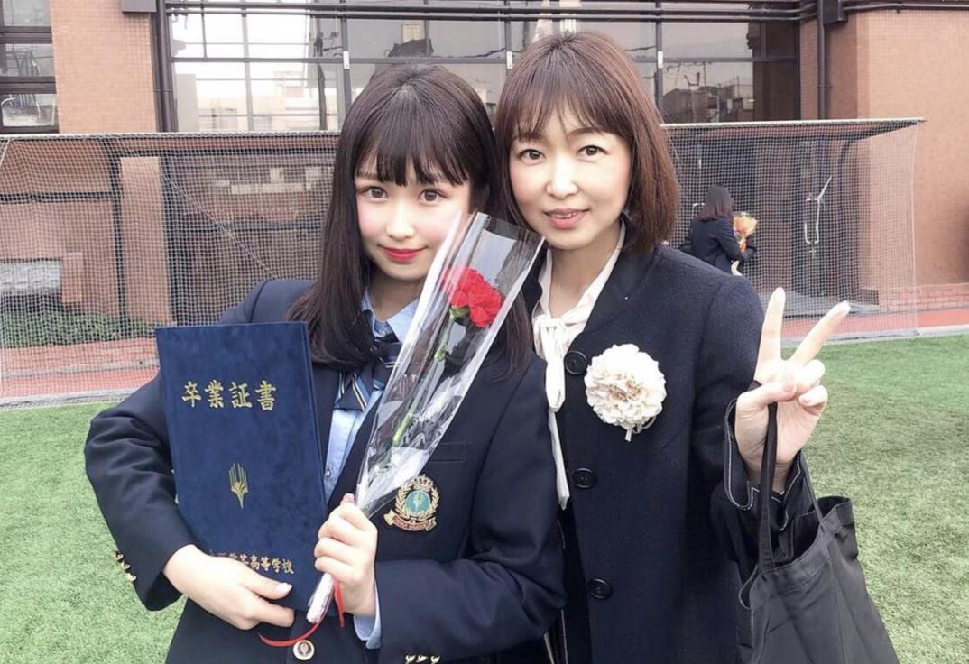 浦西ひかる 大阪学芸高等学校 画像